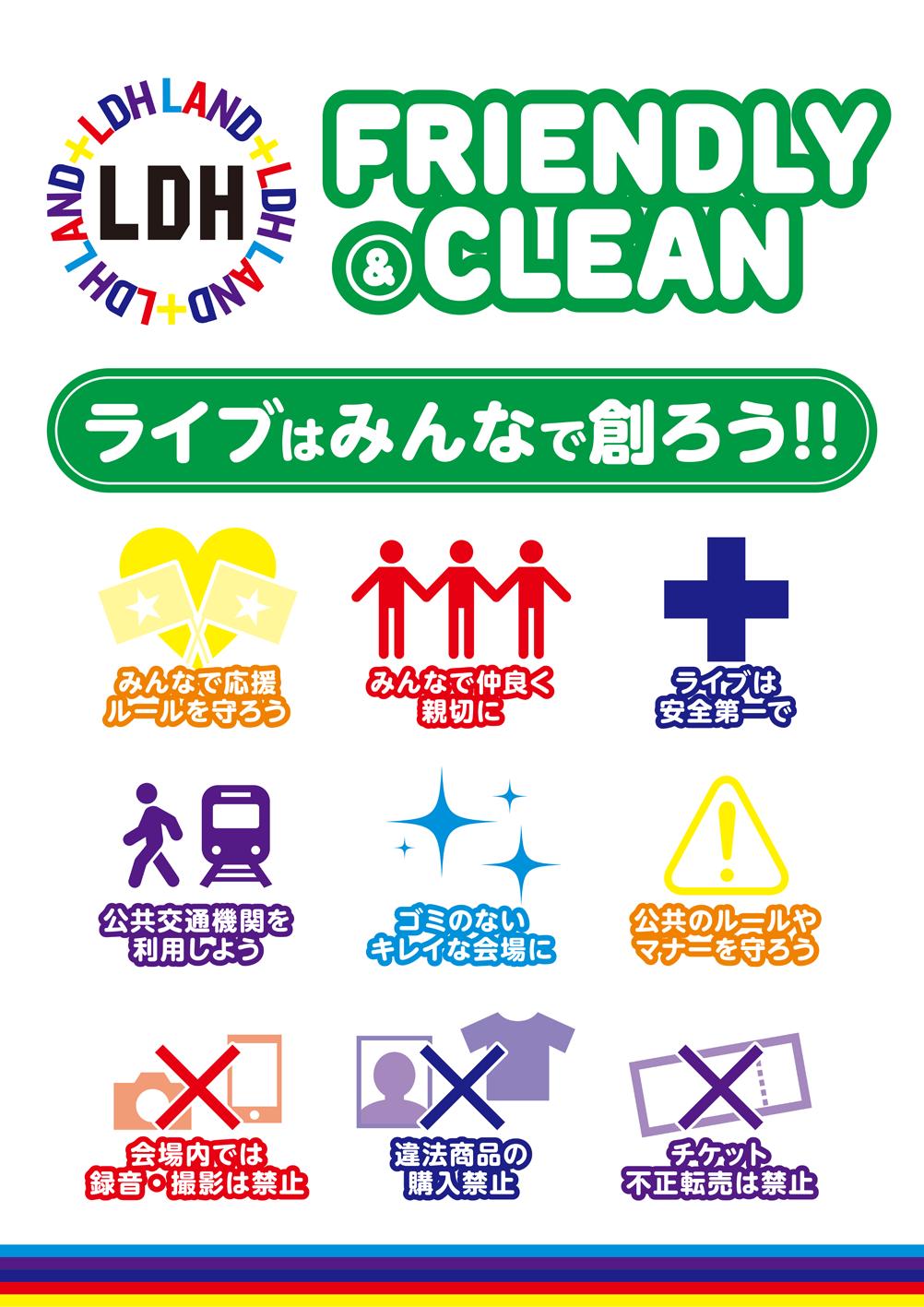 LDH LAND FRIENDLY & CLEAN