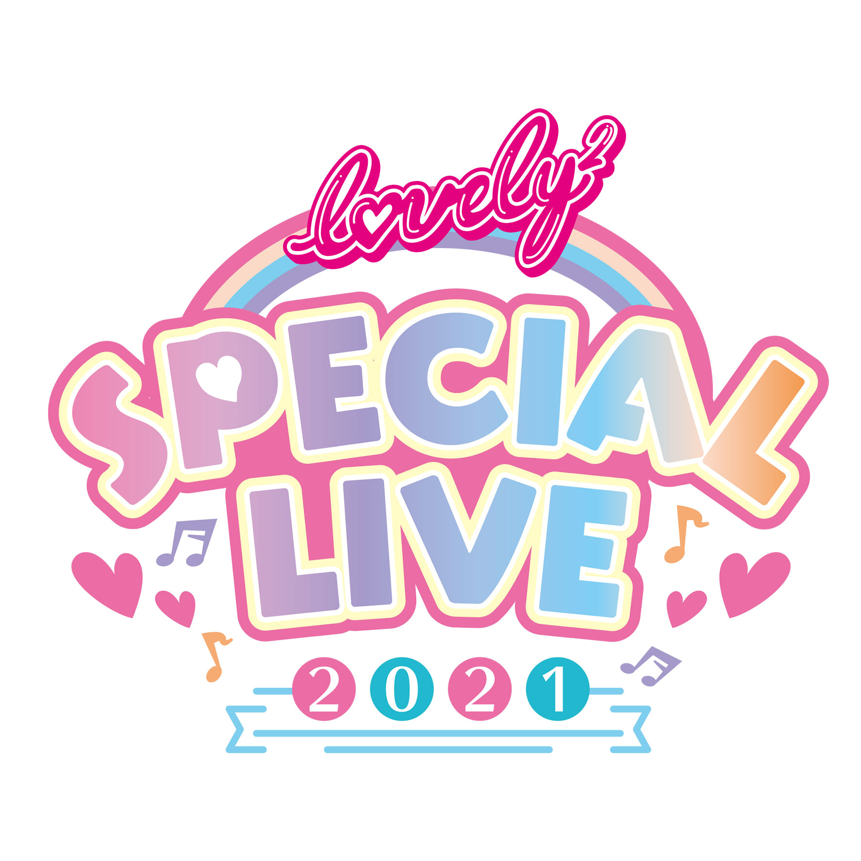 lovely² SPECIAL LIVE 2021