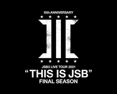 三代目 J SOUL BROTHERS LIVE TOUR 2021